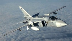 Самолёт-разведчик Су-24МР