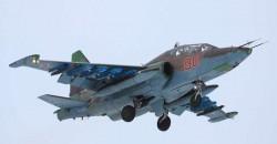 Учебно-боевой самолёт Су-25УБ