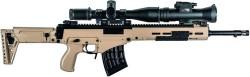 Снайперская винтовка Чукавина СВЧ