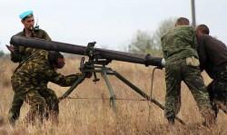 Ракетная переносная пусковая установка ТКБ-042 «ГРАД-П»