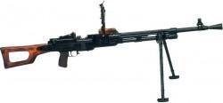 Опытный пулемёт Никитина ТКБ-521