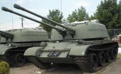 Зенитная самоходная установка ЗСУ-57-2 «Объект 500»