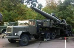 Баллистическая ракета MGM-31 Pershing