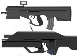 Автоматно-гранатомётный комплекс PAPOP