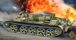 Бронированный тягач БТС-2