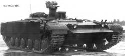 Опытный танк «Объект 287»